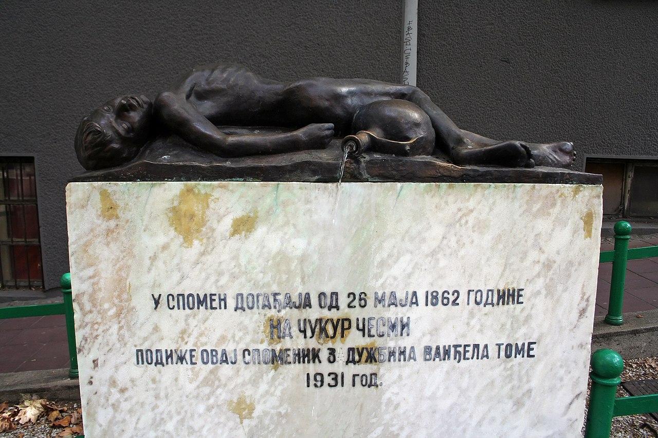 https://commons.wikimedia.org/wiki/irvaas